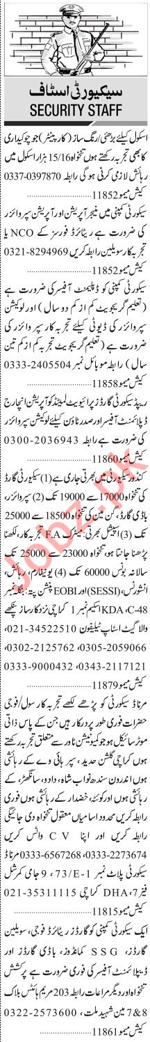 Jang Sunday Classified Ads 19 Sep 2021 for Security Staff