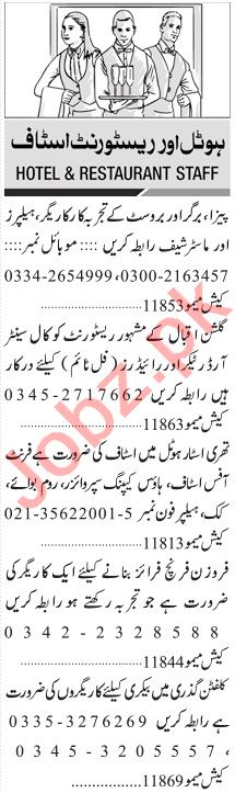 Jang Sunday Classified Ads 19 Sep 2021 for Hotel Staff