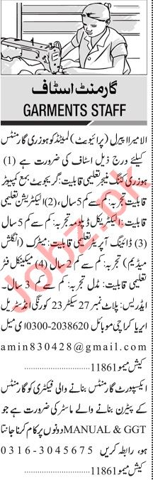 Jang Sunday Classified Ads 19 Sep 2021 for Garments Staff