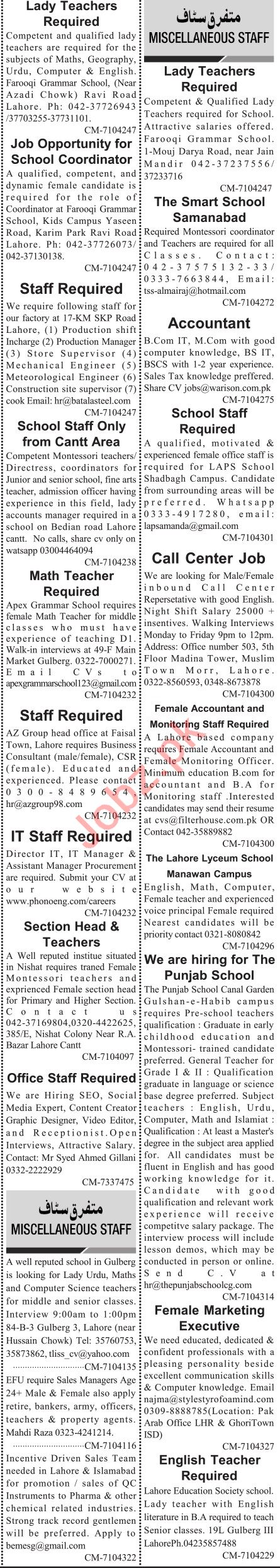 Jang Sunday Classified Ads 19 Sep 2021 for Admin Staff
