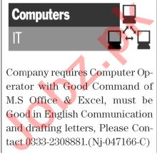 The News Sunday Classified Ads 19 Sep 2021 for IT Staff