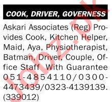 Askari Associate Jobs 2021 for Kitchen Helper & Cook