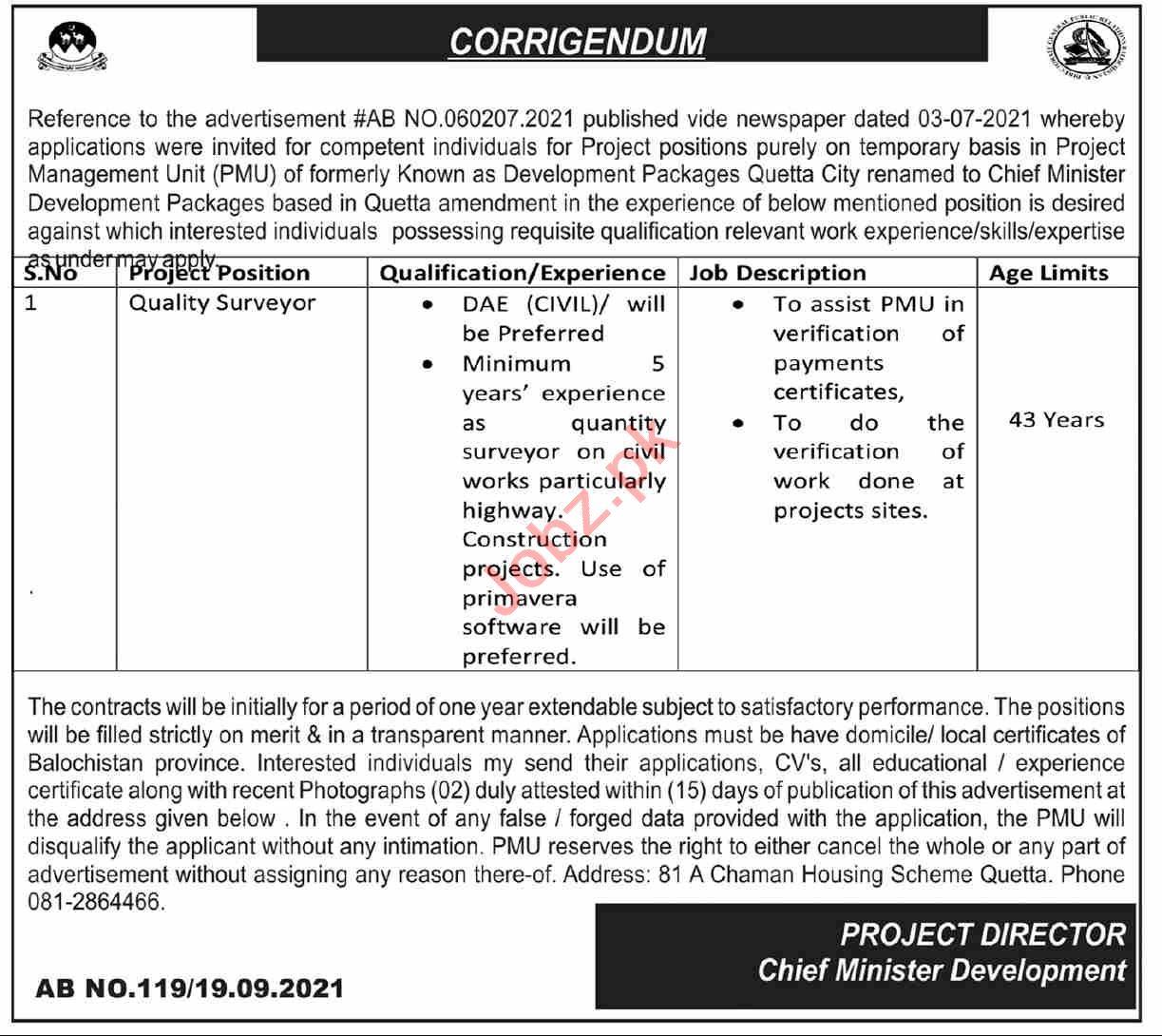 Project Management Unit PMU Balochistan Jobs 2021