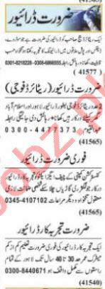Nawaiwaqt Sunday Classified Ads 19 Sep 2021 for Drivers