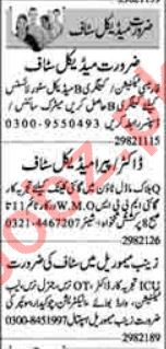 Dunya Sunday Classified Ads 19 Sep 2021 for Medical Staff