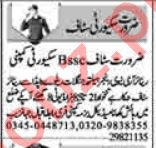 Dunya Sunday Classified Ads 19 Sep 2021 for Security Staff