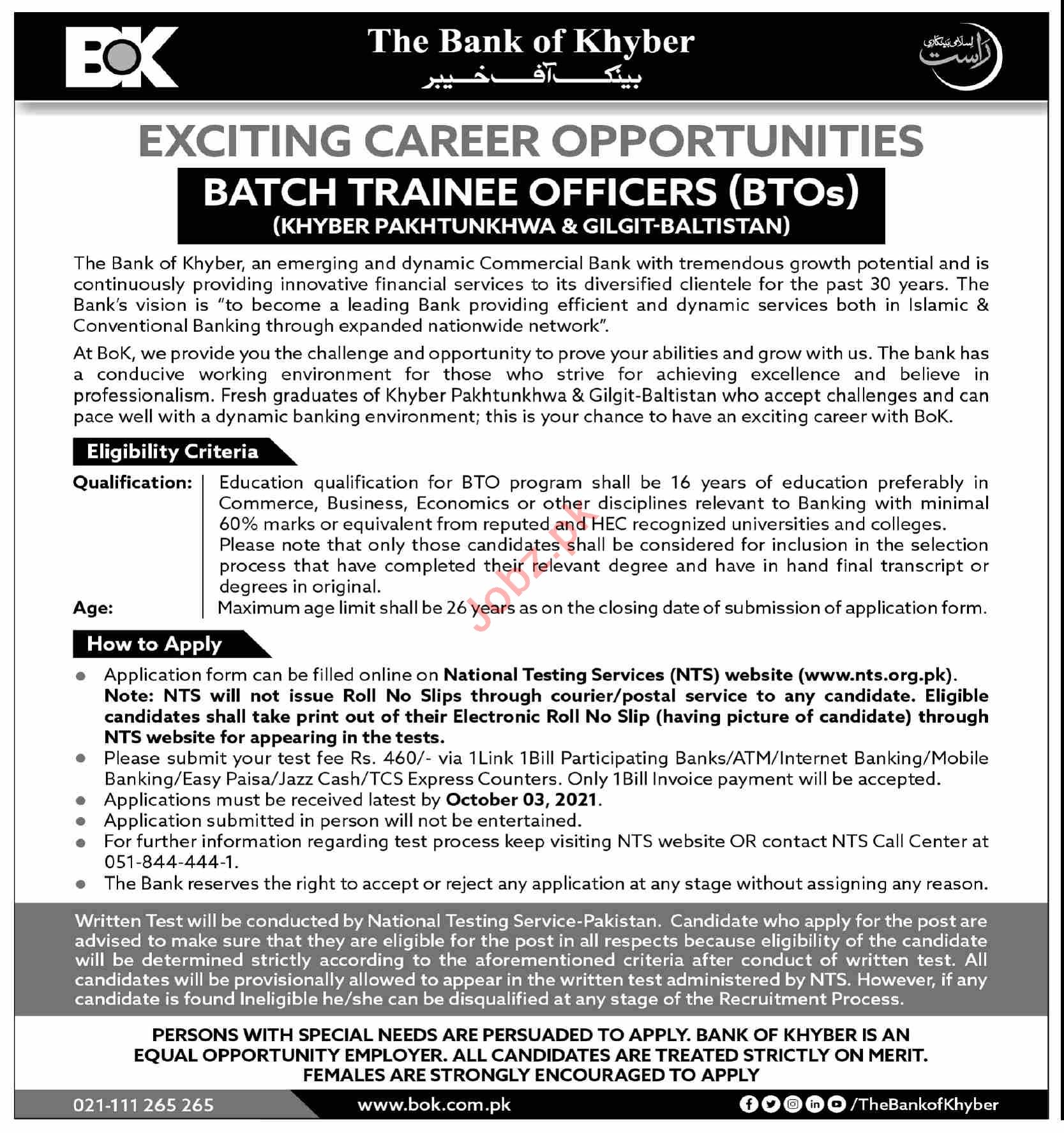 Batch Trainee Officer BTO Jobs in GB and KPK Via NTS