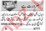 Dunya Sunday Classified Ads 19 Sep 2021 for Technical Staff