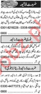 Khabrain Sunday Classified Ads 19 Sep 2021 for Drivers