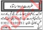 Khabrain Sunday Classified Ads 19 Sep 2021 for Teachers