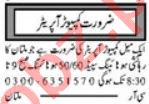 Khabrain Sunday Classified Ads 19 Sep 2021 for Computer