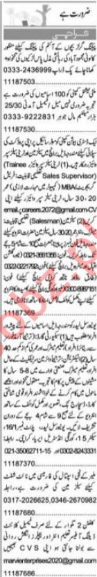 Express Sunday Karachi Classified Ads 19 Sep 2021