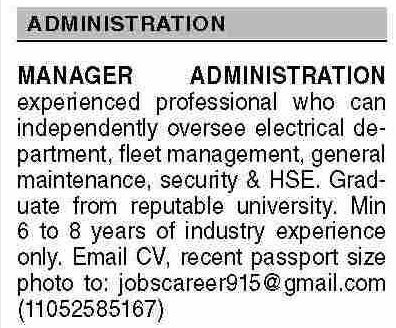 Dawn Sunday Classified Ads 19 Sep 2021 for Admin Staff