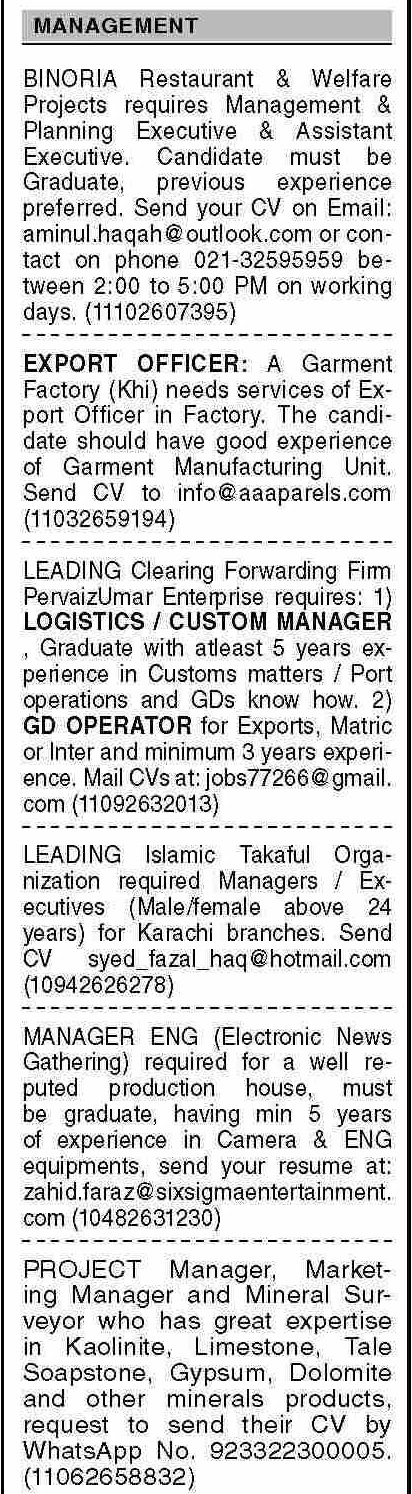 Dawn Sunday Classified Ads 19 Sep 2021 for Management Staff