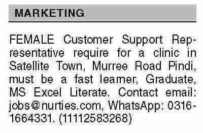 Dawn Sunday Classified Ads 19 Sep 2021 for Marketing Staff