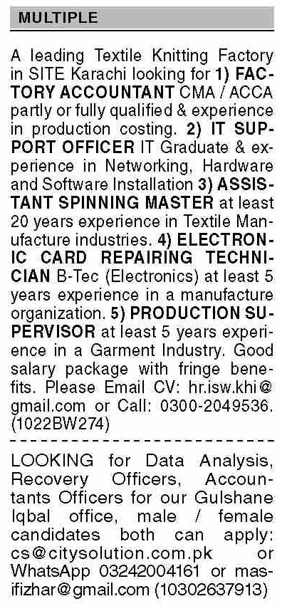 Dawn Sunday Classified Ads 19 Sep 2021 for Multiple Staff
