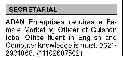 Dawn Sunday Classified Ads 19 Sep 2021 for Secretarial