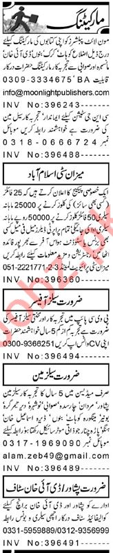 Aaj Sunday Classified Ads 19 Sep 2021 for Marketing Staff