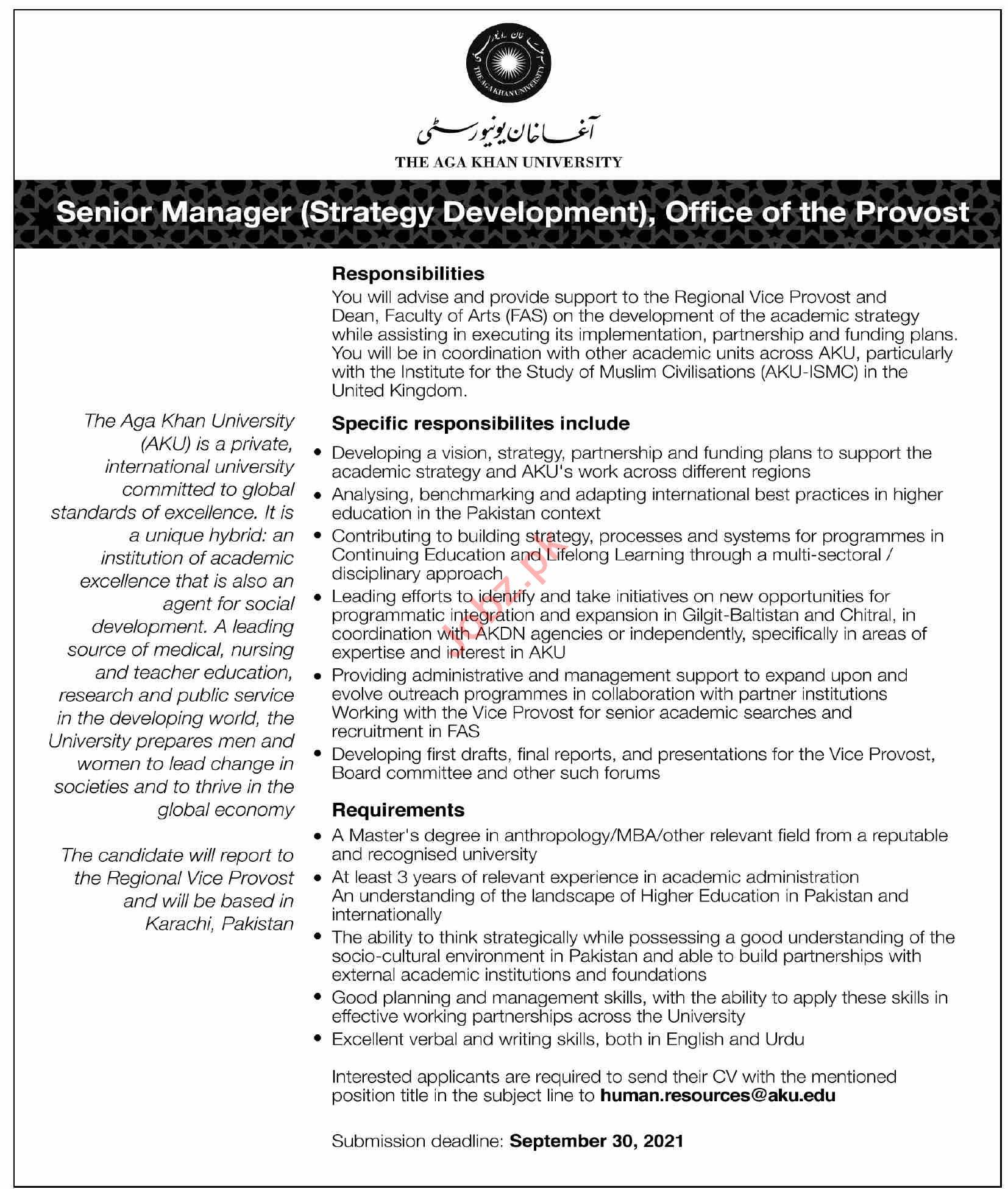 The Aga Khan University AKU Jobs 2021