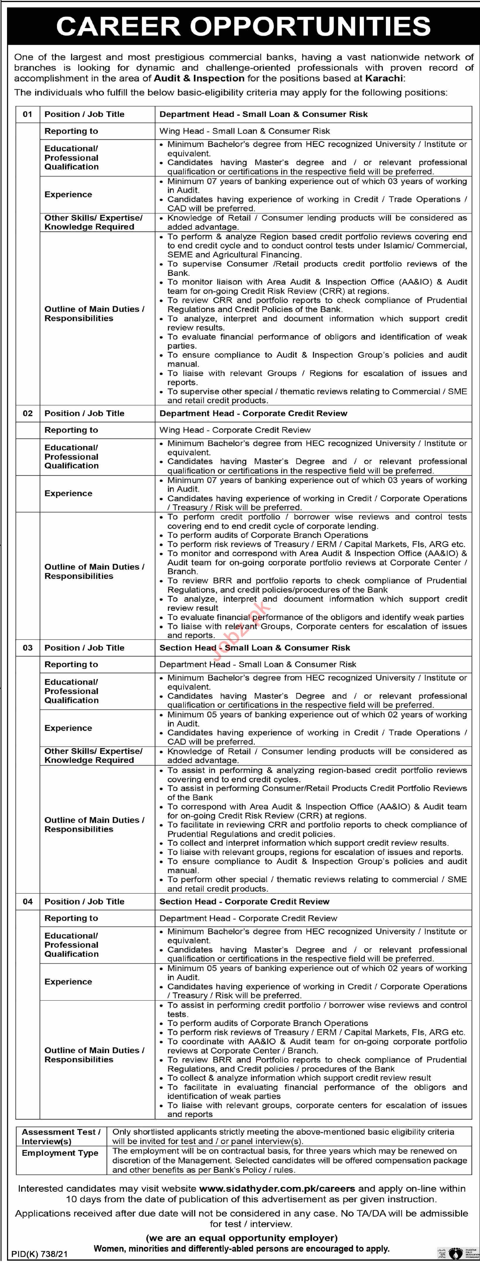 Sidat Hyder Morshed Associates Jobs in Karachi