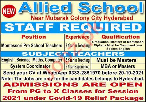 New Allied School Hyderabad Jobs 2021