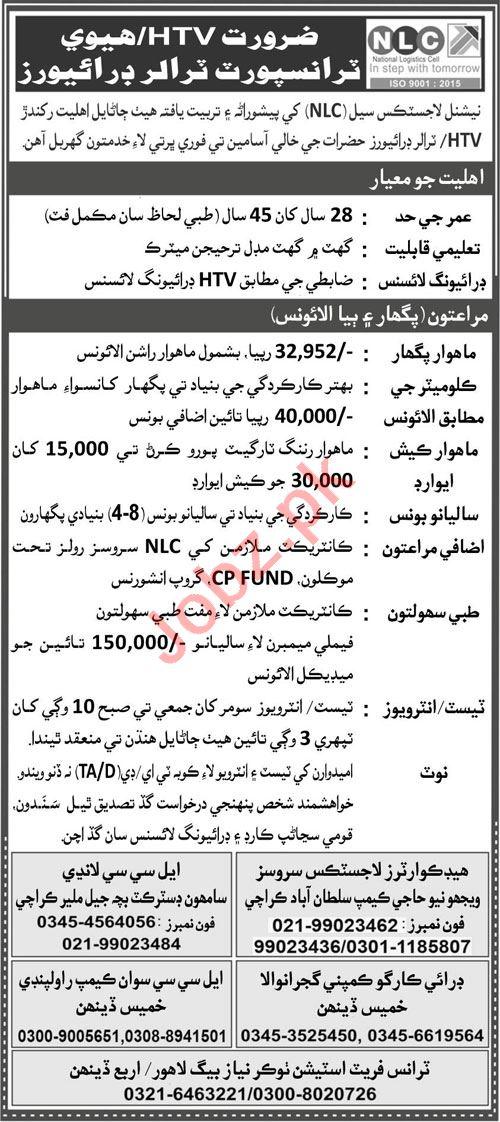 NLC Driver Jobs in Karachi
