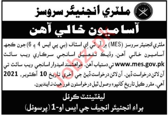 MES Military Engineering Services Jobs