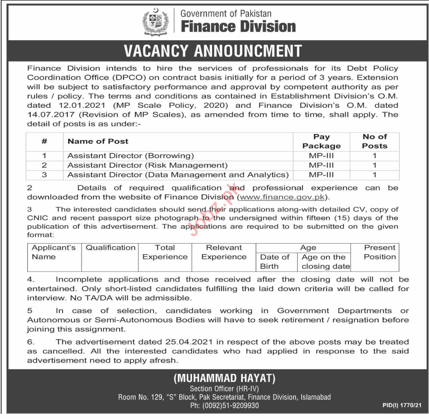 Debt Policy Coordination Office DPCO Islamabad Jobs 2021