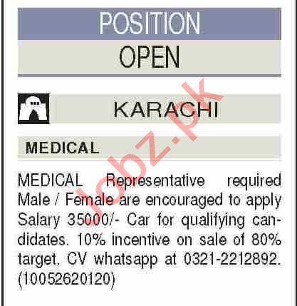 Medical Representative Jobs 2021 in Karachi