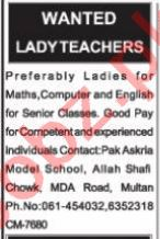 Lady Teacher & Science Teacher Jobs 2021 in Multan