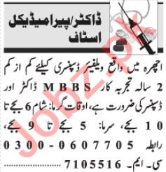 Doctor & Paramedical Staff Jobs 2021 in Lahore