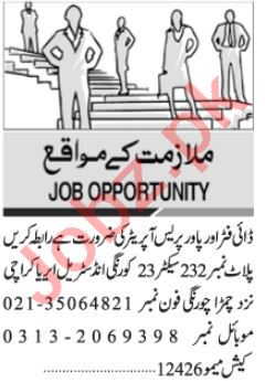 Power Press Operator & Die Fitter Jobs 2021 in Karachi