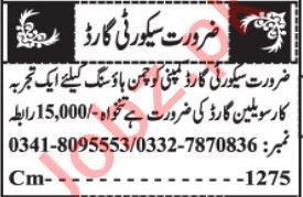 Security Supervisor & Security Guard Jobs 2021 in Quetta