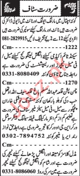 Science Teacher & Female Sales Manager Jobs 2021 in Quetta