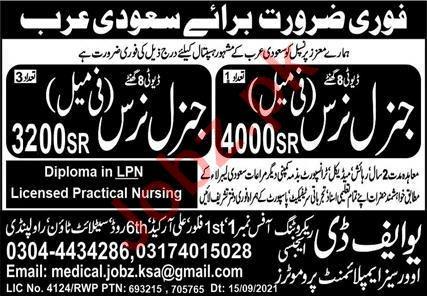 General Nurse & Female General Nurse Jobs 2021 in KSA