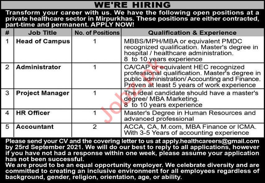 Head of Campus & Administrator Jobs 2021 in Mirpur Khas