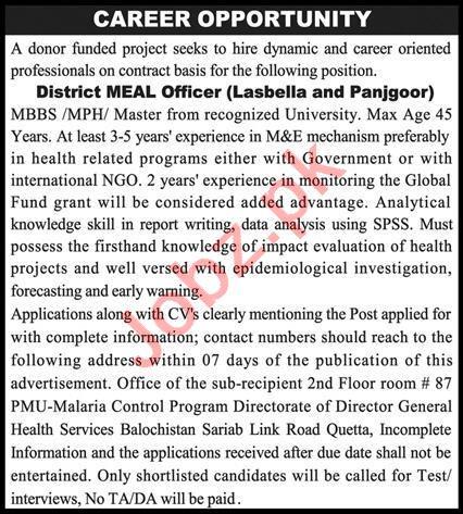 Directorate General Health Services Balochistan Jobs 2021