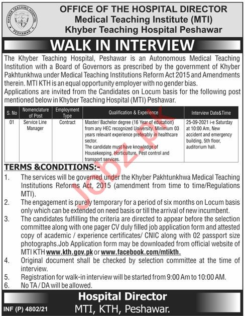 Khyber Teaching Hospital KTH Peshawar Jobs 2021 for Manager