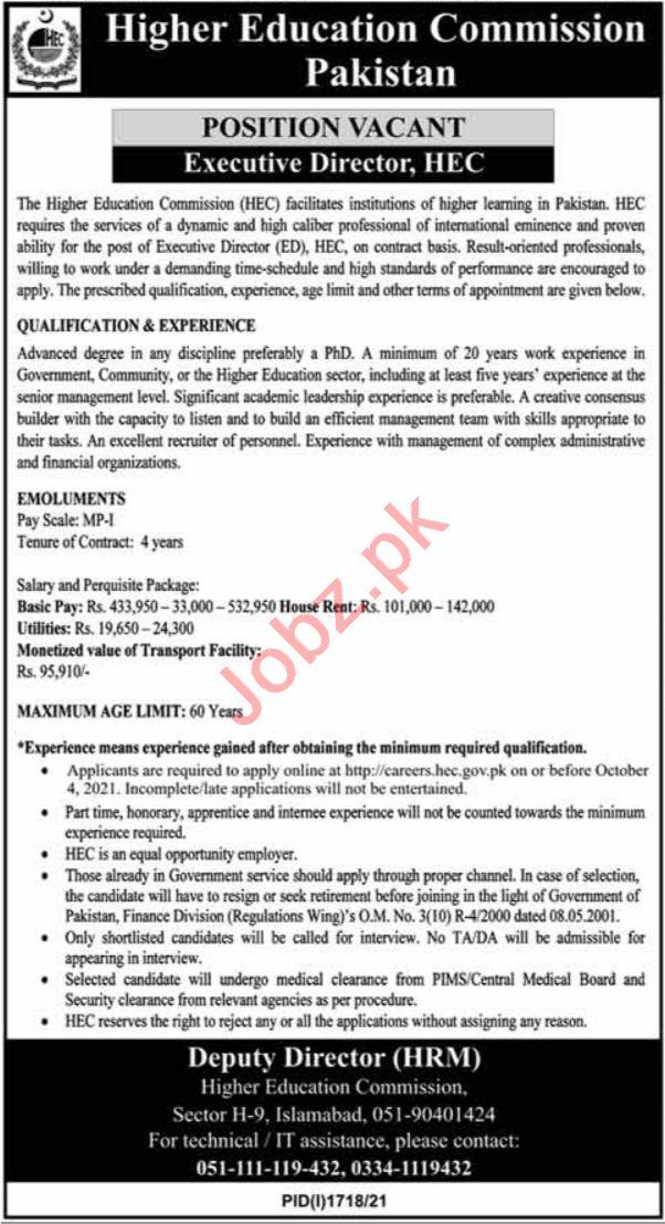 Higher Education Commission HEC Pakistan Jobs 2021