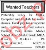 Subject Teacher & Lady Teacher Jobs 2021 in Multan