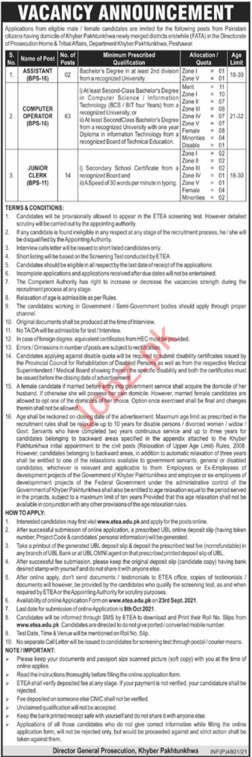 Directorate of Prosecution Home & Tribal Affairs Jobs 2021
