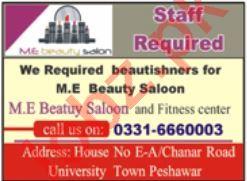 M E Beauty Saloon & Fitness Center Peshawar Jobs 2021