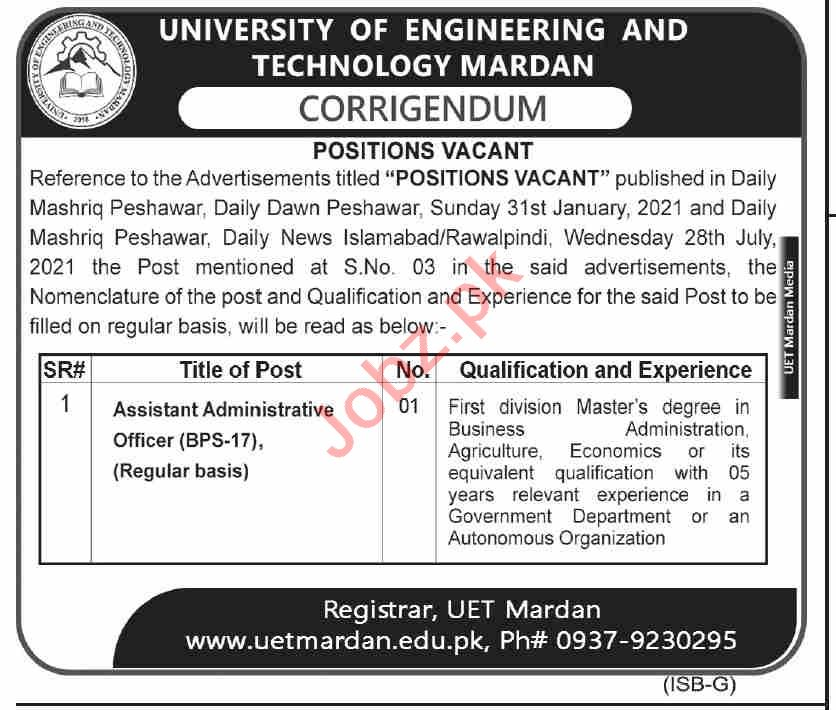 Assistant Administrative Officer Jobs 2021 in UET Mardan