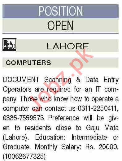 Document Scanning Operator & Data Entry Operator Jobs 2021