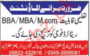 Bahria Foundation College Muzaffarabad Jobs 2021