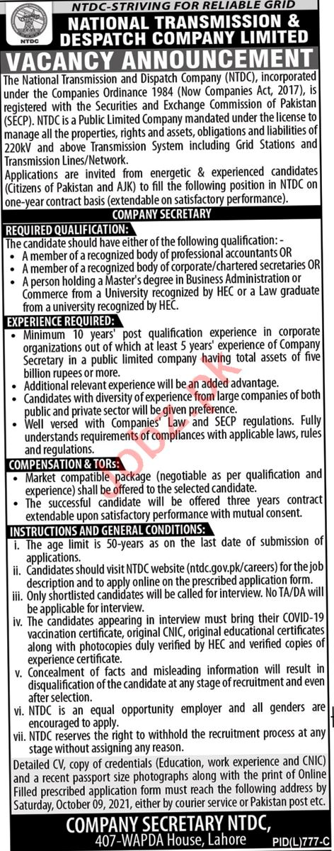 National Transmission & Despatch Company NTDC Jobs 2021