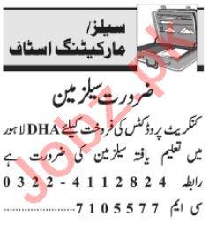 Salesman & Order Booker Jobs 2021 in Lahore