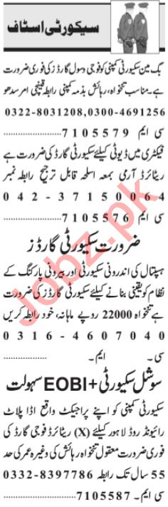 Security Supervisor & Security Chief Jobs 2021 in Lahore