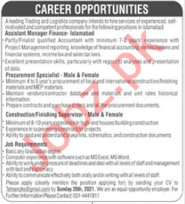 Assistant Manager Finance & Procurement Specialist Jobs 2021