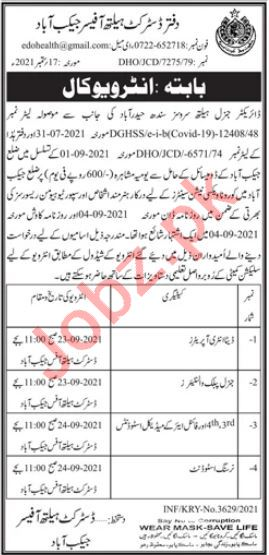 Health Department Jacobabad Jobs 2021 for Medical Student